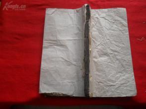 中医绘图手抄本《去火毒疽疮等》明,1厚册全,12张,各种外科良方壹佰多种,易俗居士藏书,155面,长26.5cm14cm,品相完好。