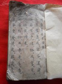 砖头手抄本《同音集摘》清,1厚册,大开本,识者珍之,厚4cm,约500页,品相保持完好如图。