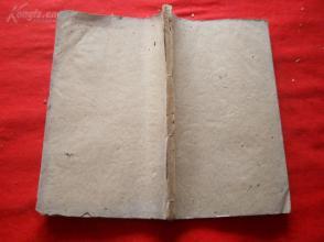 中医木刻本《御篡医宗金监》清,1册(卷88----90),大开本,品好如图。