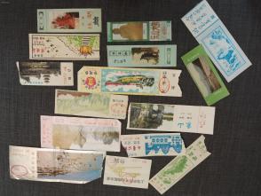 各地景点     1990前后的门票