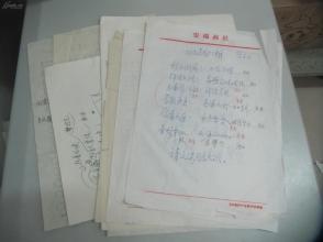 军旅书画家、国家一级书法家张 子 正  诗词手稿10页  .