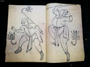 艺术类古籍《人子本》手绘图册一册全。022