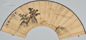著名国学大师,香港中文大学、南京大学等学校名誉教授,西泠印社社长饶宗颐扇面,包老,非常好的一幅作品。