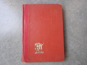 罕见大文革精装本笔记本《电影日记》内有大量彩色革命电影剧照插图、记录有武斗、批判资料-尊1-4