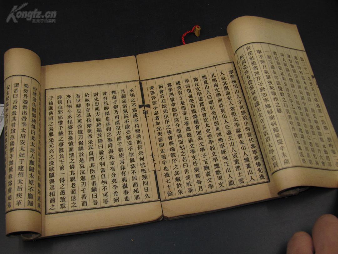 狠狠爱色�_【堪比聊斋 怪诞之语】9587稀见浙江文献古代文献《镫