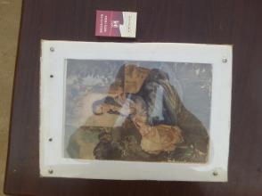 品如图--名画--1962年水彩--名家真迹--非常通透--费以复作品