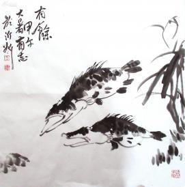 山东名家 王有志 花鸟斗方 手绘国画(有余)