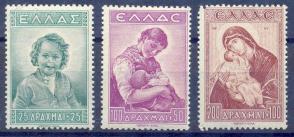 『希腊邮票』 1943年 儿童附捐 圣母 圣婴圣母子 雕刻版 3全