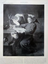 1890年平版印刷画《圣安东尼的诱惑》(Versuchung des Heiligen Antonius)---40.5*29厘米--(21)