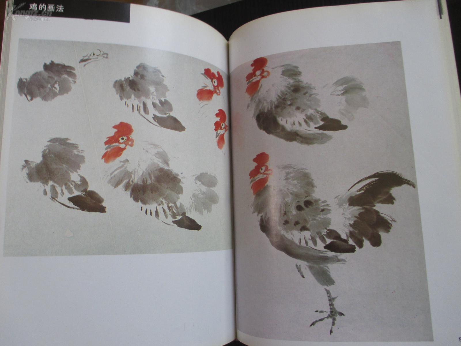 私藏好品相画稿画册《肖郎初中名家》中国画小学教学丛书美术1997年画稿教学莲华对口图片