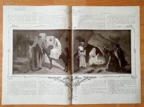 1890年平版印刷画《我们的主的诞生》(die geburt unseres herrn)---58*40.5厘米--(21)