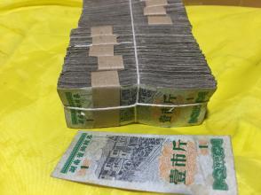 1978年湖南省壹市斤粮票整捆1000枚合拍,保真