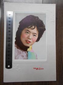 老照片【80年代,改革开放初期,烫发美女】手工上彩,迎江照相馆,漂亮图片