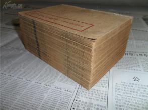 民国石印本《分 类 尺 牍 观 海》十二册全。