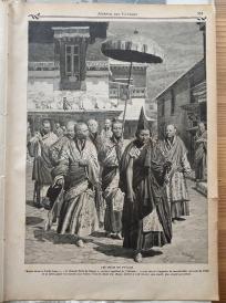 法国画报journal des voyages 旅途日记 1911年4月9日。编号749。本店孤品!曾经的东北国中之国,热尔图加共和国!极罕见题材!!!西藏大智法王每十二年赴民间寺庙察看和组织僧侣晋级考试!