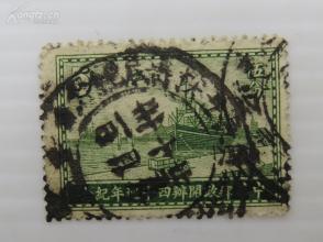 一张民国邮票销很多字的邮戳