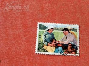 文17 知识青年在农村(4-4) 赤脚医生 旧票一枚(免邮费)