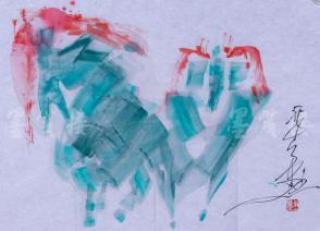 唐双宁 水墨画作品《马》一幅(纸本软片,约3.1平尺,钤印:唐双宁)  HXTX104043