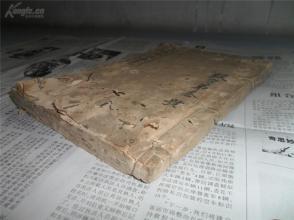 民国木活字本,珍贵的教育文献《新 浆 达 德 国 民 学 校 传 书》一册全。仅印100部。