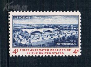 『美国邮票』1960年 首个自动化普罗维登斯邮政局开业 建筑 1全新