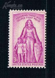 『美国邮票』1957年 小儿麻痹基金会20周年儿童  雕刻版 1全新