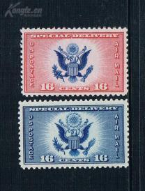 『美国邮票』1934年 航空专递邮票鹰 2全新
