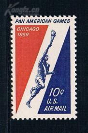 『美国邮票』1959年 芝加哥泛美运动会篮球1全新