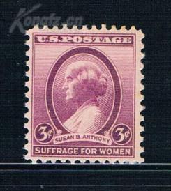 『美国邮票』1935年 女权运动家安东尼 1全新