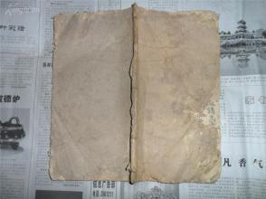 清代钞本《观 音 宝 卷》一册全。