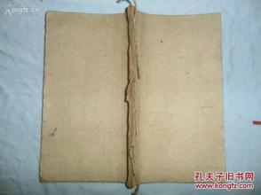 纸捻装,木刻版《邢退庵课幼二十艺》单册全。