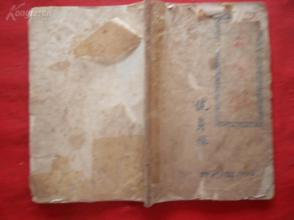 绘图手抄本《健身操》1988年,有实范图,易学易董,1册全,28面,长19.5cm13.5cm,品如图。