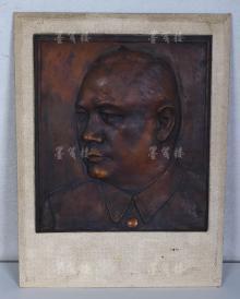 佚名 人物像铜雕作品《杨-杰》 一件(杨-杰为国民党陆军少将;尺寸26*23cm、重量0.95kg) HXTX105384