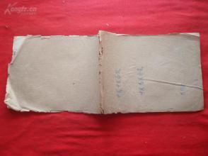 老中医剪报一册《中医名医方录》32开。品如图。