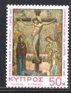 『塞浦路斯邮票』1967年 塞浦路斯艺术珍品展览 巴黎 十字架上的耶稣 1全新