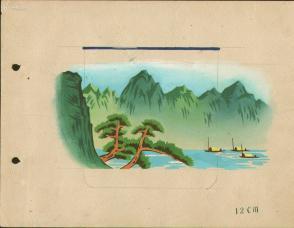 1970年代12厘米搪瓷杯图案 手绘设计原稿《山水》