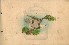 1970年代12厘米搪瓷杯图案 手绘设计原稿《鹰》