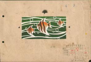 1976年10厘米搪瓷杯图案 手绘设计原稿《神仙鱼》
