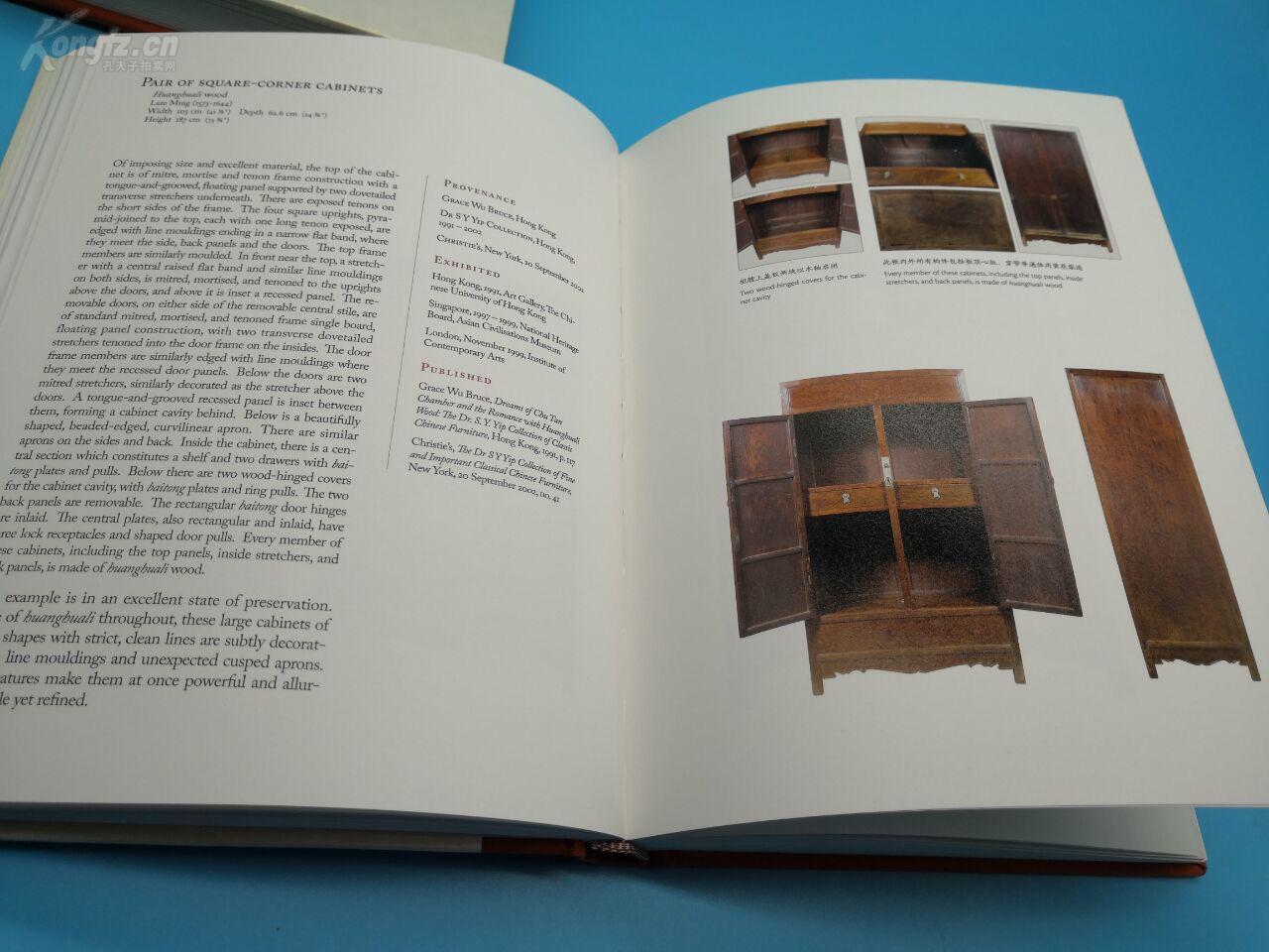 「百科」木材上的英文、数字等符号的涵义,我们来告诉你
