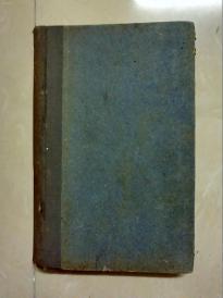 民国1933年西厢记,好品,收藏之佳品。