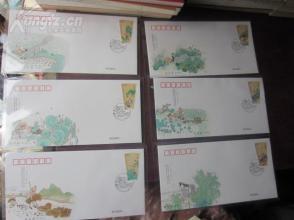 二十四节气特种邮票,首日封,6张全,每张面值1.2元,6张面值共7.2元