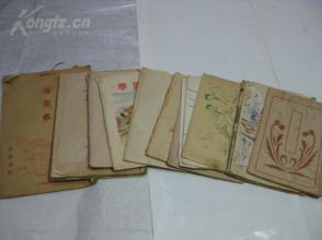 50年代至80年代的日记本  笔记本  王耀琨的学习笔记、政治理论笔记共11本 编号134  北京库房
