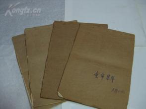 手写反特小说《重审案件》《铜尺的秘密》《绿色的尸体》《梅花案件》共四本  手稿    80页左右  编号149   北京库房