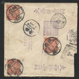 1908年陕西洋县经西安经天津经天津海关出海寄意大利贝加莫贴蟠龙邮票实寄封
