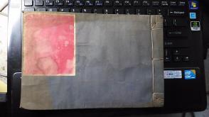 清末民国----益丰纸行大帐本原装一巨册,空白未使用,99个筒子页,纸张柔软细腻,非一般竹纸可比。品好见图