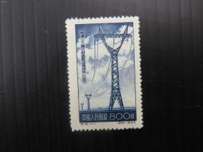 1955年 特12 新建22万伏超高压送电线路(一九五四)邮票