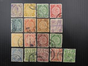清代蟠龙邮票半分到伍角17枚不同颜色与面值