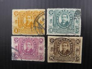 中华民国光复纪念邮票4张不同面值