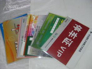 孔子学院工作会议、新闻发布会等车证停车证 共15张    编号169   北京库房