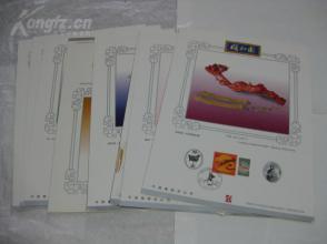 各种通行证   <驻京部队准行证> 共9张   编号192   北京库房