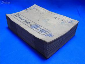 有一副民国大总统黎元洪,清末大儒康有为像的《四书白话解说》存线装13册!!喜欢的朋友请不要错过!!